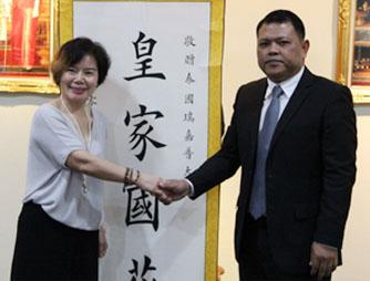 广西归国留学人员商业界人士联合会访问瑞嘉普大学