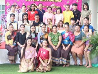 瑞嘉普大学举行了泰国文化推广活动